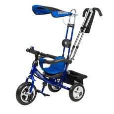 Велосипед 3-х колесный Mini Trike синий {LT950 синий}, фото 1