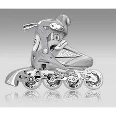 Роликовые коньки Спортивная Коллекция Ultra Silver / размер 29-32, фото 1