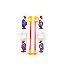 Лыжи с палками Marmat детские пласт., длина-70см белый, фото 1