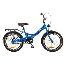 """Велосипед 20"""" Formula Smart 14G синий с фонарём 2017, фото 1"""