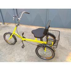 Велосипед трехколесный Атлет з корзиной, фото 2