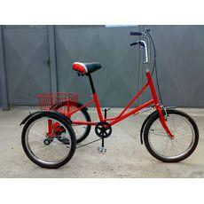 """Велосипед трехколесный Городской с корзиной 20"""", фото 1"""